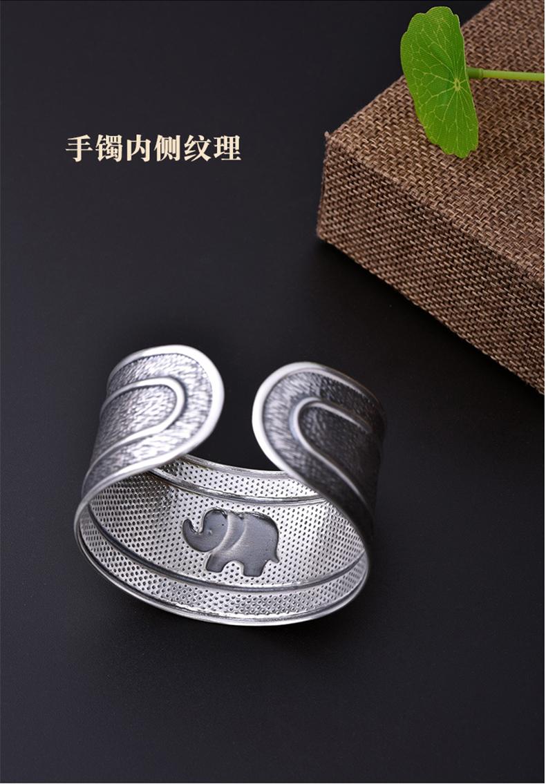 Vintage elephant bracelet in sterling silver 1
