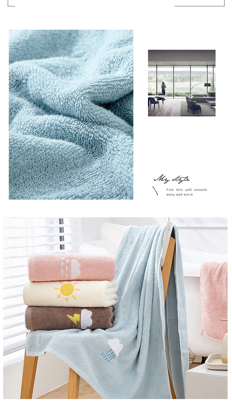 100% Cotton Towels Set Home Bath Towels for Adults Face Towel Thick Absorbent Luxury Bathroom Towels  1