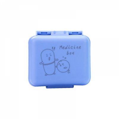Kids Cartoon Pill Box Organizer, 7 Compartments Vitamin Storage Supplement Case